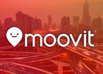 Intel покупает израильский стартап Moovit за $1 млрд