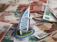 Иностранные инвестиции в российскую недвижимость упали в семь раз