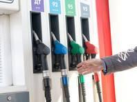 Цена бензина Аи-95 обновила исторический максимум