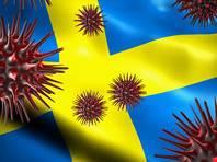 Отказ Швеции от карантина обернулся рекордно низким для ЕС падением экономических показателей