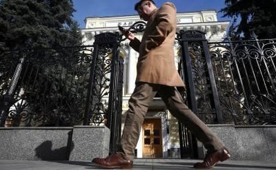 Менее 15% россиян переводили деньги через Систему быстрых платежей ЦБ