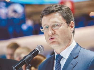 Новак рассказал, что будет с ценами на нефть и курсом рубля