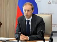 У матери главы Минпромторга Дениса Мантурова обнаружили дачу за 5 млрд рублей