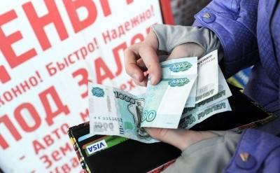 Коллекторы увидели рост выплат россиян по проблемным долгам