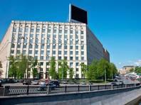 Суд отменил запрет на регистрационные действия в отношении проданного на торгах здания Минэкономразвития в Москве