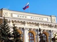 Банк России сохранил ключевую ставку на историческом минимуме 4,25%