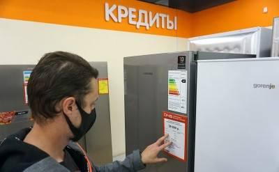 Россияне стали чаще отказываться от одобренных банками кредитов