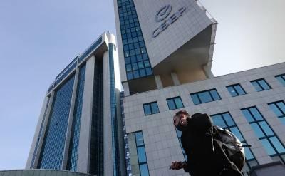 Сбербанк стал крупнейшим заемщиком ЦБ