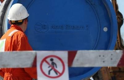 Shell обжаловала решение Польши по«Северному потоку 2»