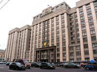 В Госдуму внесли законопроект, обязывающий банки мотивировать отказ в предоставлении ипотечных каникул