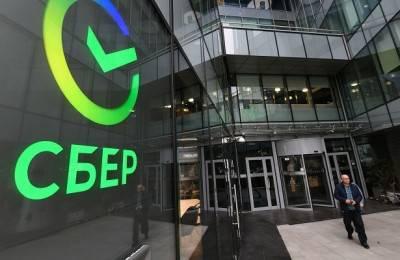 СберБанк иMastercard запускают SberPay