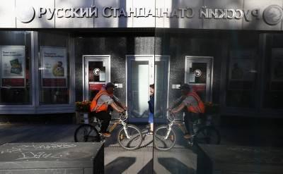 Прокуратура проверит «Русский стандарт» на фоне спора Тарико и кредиторов